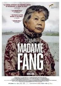 Mrs. Fang (2018)