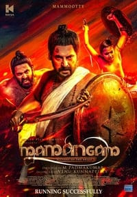 Nonton Film Mamangam (2019) Subtitle Indonesia Streaming Movie Download