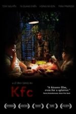 Nonton Film KFC (2012) Subtitle Indonesia Streaming Movie Download