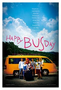 Happy Bus Day (2017)