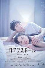 Nonton Film Romance Doll (2020) Subtitle Indonesia Streaming Movie Download
