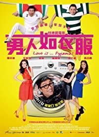 Love Is… Pyjamas (2012)
