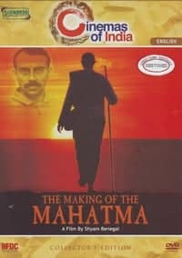 The Making of the Mahatma (1996)