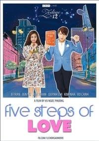 Zodiac 12: Five Steps of Love (2015)
