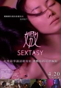 Sextasy (2017)