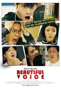 Beautiful Voice (2017)