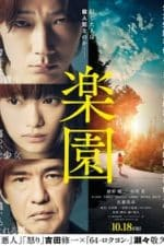 Nonton Film The Promised Land (2019) Subtitle Indonesia Streaming Movie Download