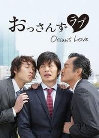 Ossans Love (2016)