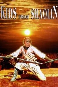 Kids from Shaolin (1984)