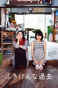 Nonton Film Kako: My Sullen Past (2016) Subtitle Indonesia Streaming Movie Download