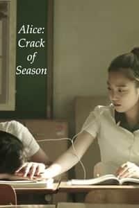 Alice: Crack of Season (2016)