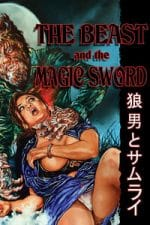 Nonton Film The Beast and the Magic Sword (1983) Subtitle Indonesia Streaming Movie Download