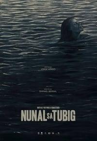 Nunal sa tubig (1976)