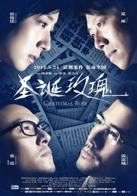 Nonton Film Christmas Rose (2013) Subtitle Indonesia Streaming Movie Download