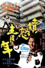 Nonton Film The Delinquent (1973) Subtitle Indonesia Streaming Movie Download