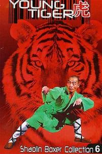 Small Tiger (1973)