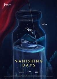 Vanishing Days (2018)