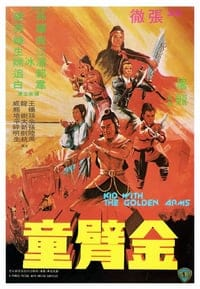 The Kid with the Golden Arm (1979)