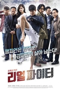 Nonton Film Real Fighter (2020) Subtitle Indonesia Streaming Movie Download