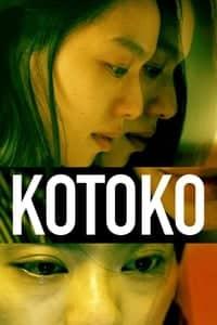 Nonton Film Kotoko (2011) Subtitle Indonesia Streaming Movie Download