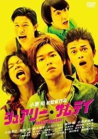 Nonton Film Surely Someday (2010) Subtitle Indonesia Streaming Movie Download