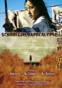 Nonton Film Schoolgirl Apocalypse (2011) Subtitle Indonesia Streaming Movie Download