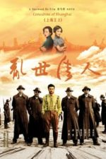 Nonton Film Lord of Shanghai 2 (2020) Subtitle Indonesia Streaming Movie Download