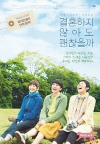 Nonton Film Sue, Mai & Sawa: Righting the Girl Ship (2012) Subtitle Indonesia Streaming Movie Download