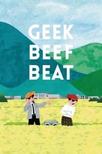 GEEK BEEF BEAT (2020)