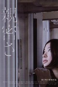 Intimacies (2012)
