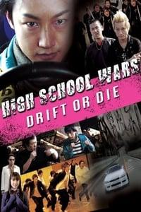 Nonton Film Gachinko shissô jôtô (2010) Subtitle Indonesia Streaming Movie Download