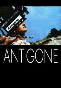 Die Antigone des Sophokles nach der Hölderlinschen Übertragung für die Bühne bearbeitet von Brecht 1948 (Suhrkamp Verlag) (1992)