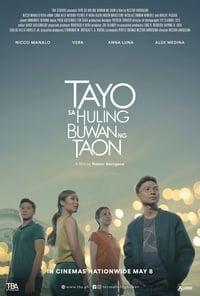 Tayo sa huling buwan ng taon (2019)
