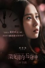 Nonton Film Five Minutes To Tomorrow (2014) Subtitle Indonesia Streaming Movie Download