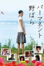 Nonton Film Permanent Nobara (2010) Subtitle Indonesia Streaming Movie Download