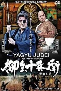 Yagyu Jubei: The Fate of the World (2015)