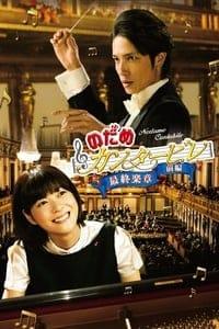 Nonton Film Nodame Cantabile: The Movie I (2009) Subtitle Indonesia Streaming Movie Download