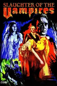 Curse of the Blood Ghouls (1964)