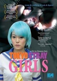 Love & Loathing & Lulu & Ayano (2010)