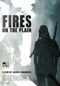 Fires on the Plain (2014)