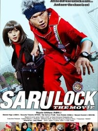 Nonton Film Saru Lock the Movie (2010) Subtitle Indonesia Streaming Movie Download