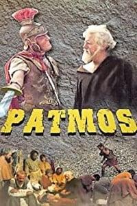 Patmos (1985)