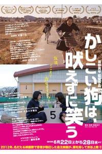 Nonton Film Shady (2012) Subtitle Indonesia Streaming Movie Download