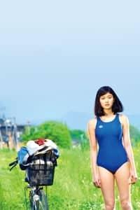 Sweet Poolside (2014)