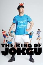 Nonton Film The King of Jokgu (2013) Subtitle Indonesia Streaming Movie Download