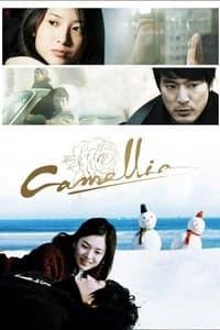 Camellia (2010)