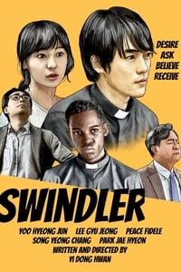 Swindler (2019)