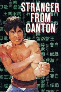 Stranger from Canton (1973)