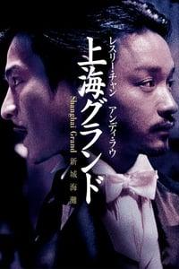 Nonton Film Shanghai Grand (1996) Subtitle Indonesia Streaming Movie Download