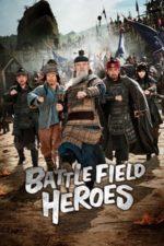Nonton Film Battlefield Heroes (2011) Subtitle Indonesia Streaming Movie Download